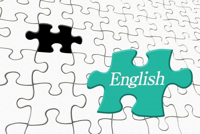 旅行先ですぐに役立つ英会話を身につけておく!