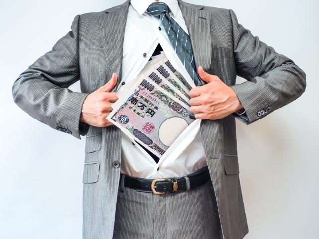 2017/9/23 不動産収入を含めた年収1,000万円 以上のあなたは参加必須!!節税対策座談会【有料会員限定】