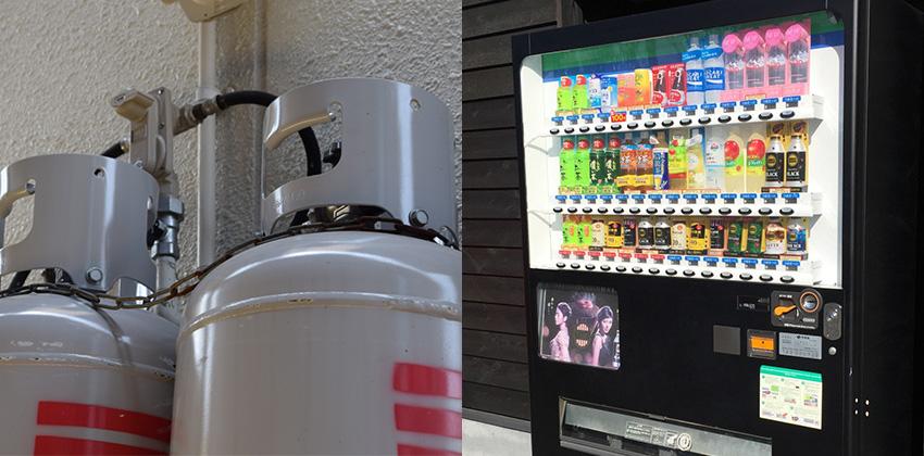 自動販売機、プロパンガス会社の活用提案