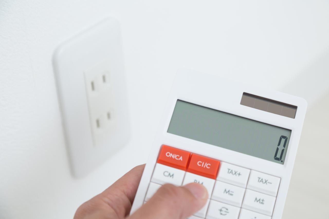 マンション共用部、店舗、ビル等の電気料金