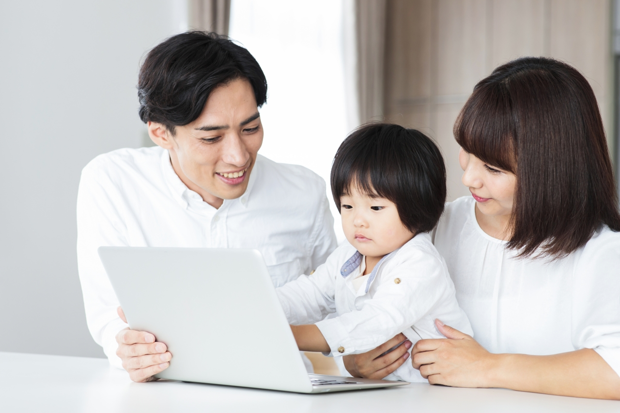 家庭のインターネット料金